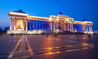 Wall Street English se expande en Asia y abre sus puertas en Mongolia
